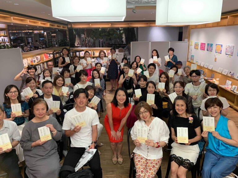 福岡六本松蔦屋書店でのイベント