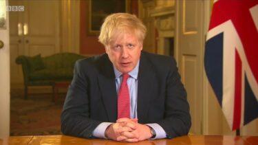 リーダーの技量が問われる危機対応スピーチ その⑤ボリス・ジョンソン首相(イギリス)