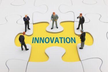 技術革新は変化をもたらす
