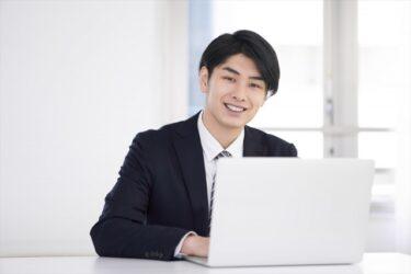 リモート営業オンライン商談時代を生き抜くためのポイント