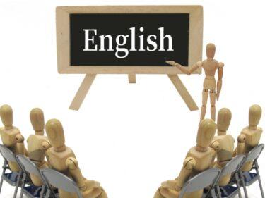 英語を学習するクラス