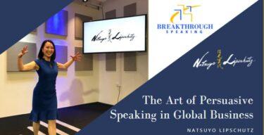 英語で学ぶビジネス特化型スピーチ&プレゼントレーニング教材のご紹介